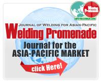 Welding Promenade