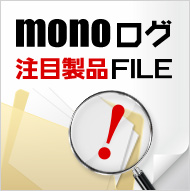 mono���O